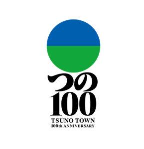 つの100 Logo