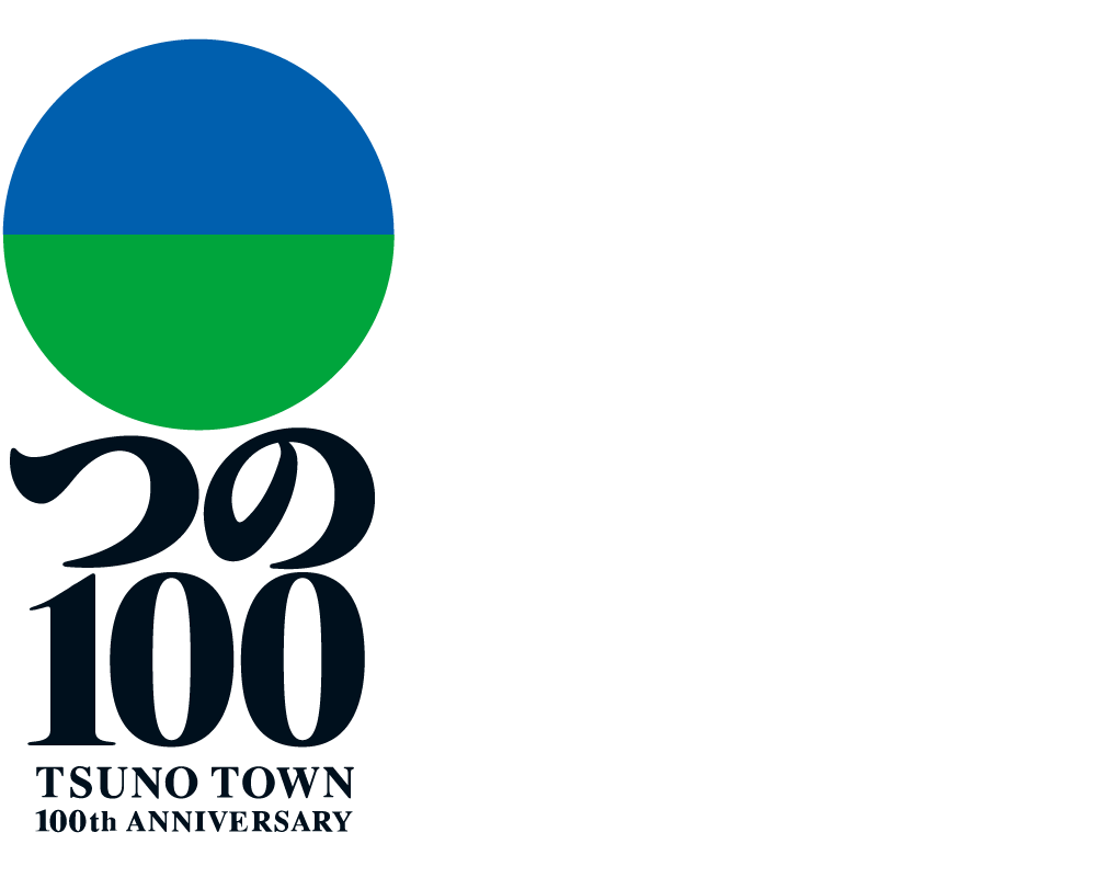 TSUNO TOWN 100th Anniversary Logo